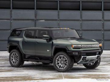 GMC ハマーEV SUV、「エディション1」が発表2日で予約完売 2023年米国発売
