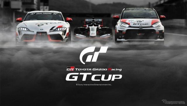 トヨタGAZOOレーシング GTカップ、4月25日開幕…GR 86も登場 グランツーリスモSPORT