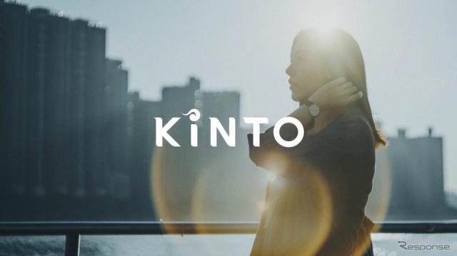 トヨタ、「KINTOヨーロッパ」設立…6種類のサービスを欧州展開