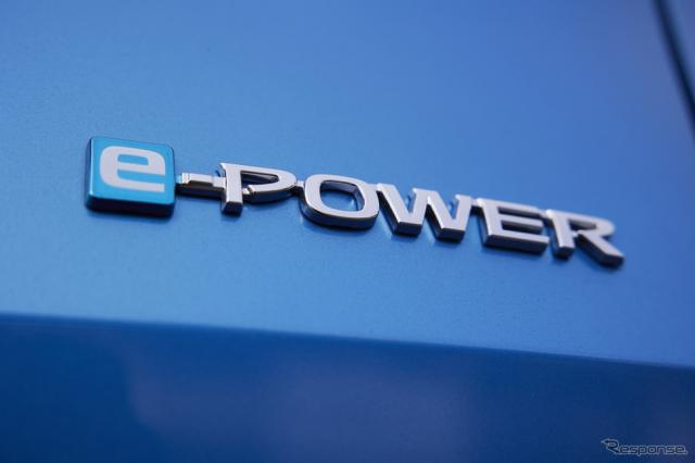 新型ノート e-POWER《写真提供 日産自動車》