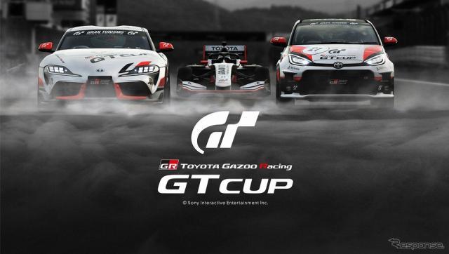 TOYOTA GAZOO Racing GT Cup 2021《写真提供 トヨタ自動車》
