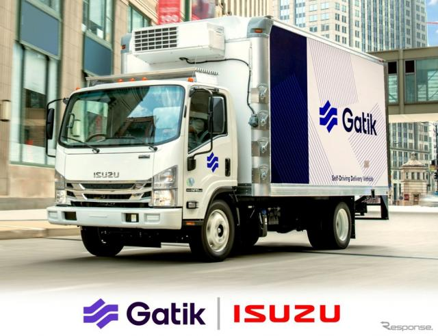 いすゞとガティックがNシリーズ(エルフに相当)ベースの完全自動運転トラックを共同開発《photo by Isuzu》