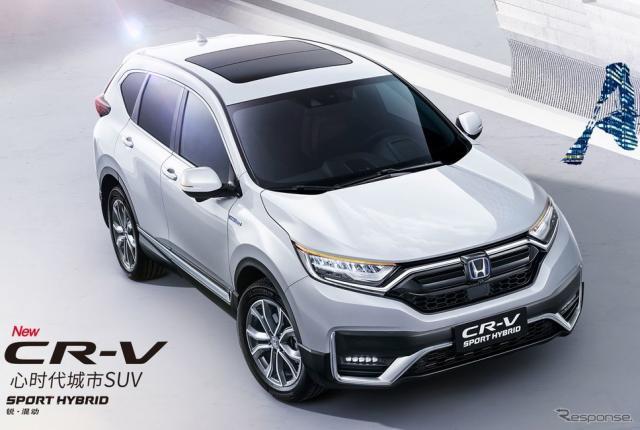 ホンダ CR-V スポーツハイブリッド(中国仕様)《photo by Honda》