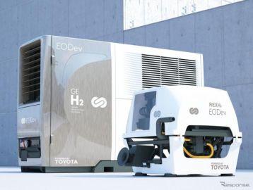 トヨタ、燃料電池の普及を加速…水素発電機の開発企業に出資