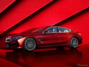 BMW 8シリーズ・グランクーペ、美しさを極めた「コレクターズエディション」を期間限定発売
