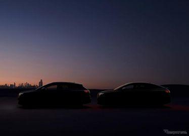 アウディの新型EV『Q4 e-tron』、SUVとSUVクーペ同時発表へ 4月14日