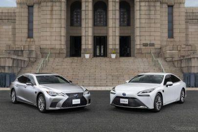 レクサス LS/トヨタ MIRAI、高度運転支援機能「アドバンスド ドライブ」を搭載