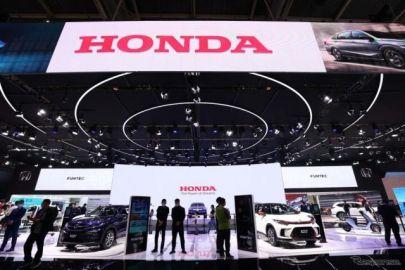 中国初のホンダブランドEV、プロトタイプを世界初公開へ…上海モーターショー2021