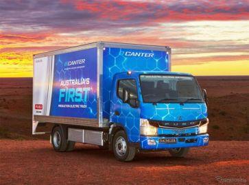 三菱ふそう、電気小型トラック『eキャンター』を豪州市場に初投入