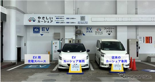 コスモ石油系列SSでEVシェアリングサービス開始…急速充電器も設置