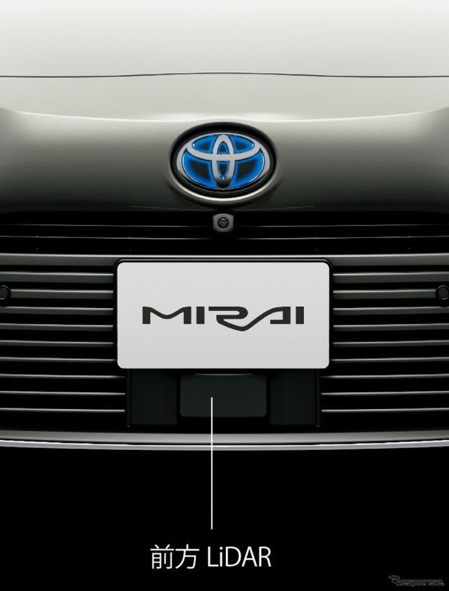 トヨタ チームメイト[アドバンスト ドライブ]マルチセンシングシステム 前方LiDAR《写真提供 トヨタ自動車》