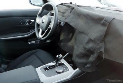 BMW 3シリーズ の改良は年内?来夏? 巨大湾曲ディスプレイのシルエット