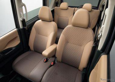日産、抗菌仕様のステアリングとシートを順次採用…国内新車