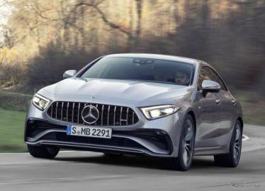 メルセデスベンツ CLS 改良新型に「AMG 53」、直6ターボ+電動スーパーチャージャー…欧州発表