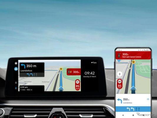 TomTomのオンラインコミュニティ付きナビアプリ、グーグル「AndroidAuto」に対応…欧州