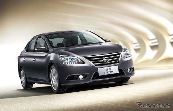 日産シルフィ(中国仕様)《photo by Nissan》