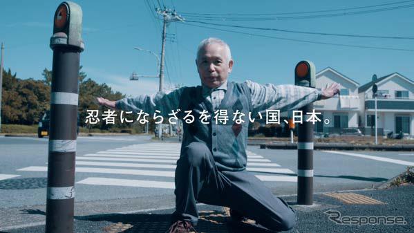 Road to Ninja 〜一億総忍者の国〜《写真提供 岡山トヨペット》