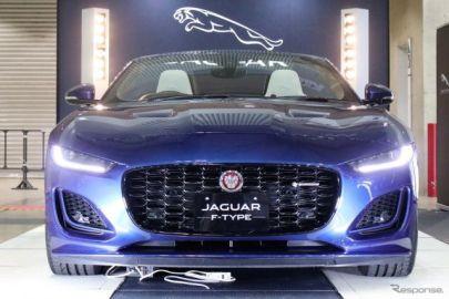 """ジャガー・ランドローバーの""""いま""""を象徴するモデルを展示…オートモビルカウンシル2021"""