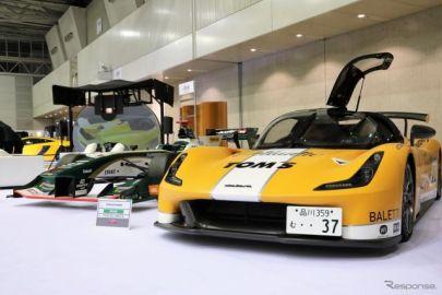 アトランティックカーズが試作、ダラーラストラダーレをサーキットで振り回す…オートモビルカウンシル2021