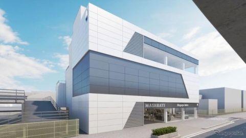 ギブリ ハイブリッド&トロフェオを日本初公開、ボーラも…国内最大級のマセラティ正規ディーラー、名古屋に誕生 4月17日
