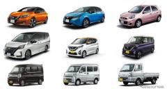 日産自動車の9車種、先進安全ブレーキ技術が「性能認定」を取得