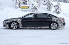 超ロングなアウディ A8 開発車両、その正体は噂の最上級モデル「ホルヒ」か