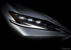 レクサス ES 改良新型、世界初公開へ…上海モーターショー2021