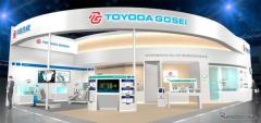 豊田合成、電池やモーターを冷却する「冷却配管モック」など紹介へ…上海モーターショー2021