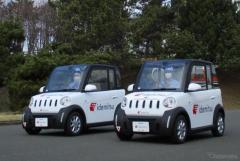 出光、北海道製油所に超小型EV導入---再生可能エネルギーで走行