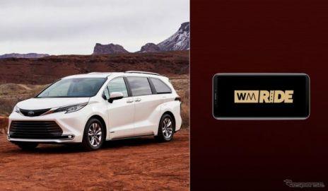 米トヨタとレクサス、車載Wi-Fiでワーナーのエンタメが視聴可能に…AT&Tと提携
