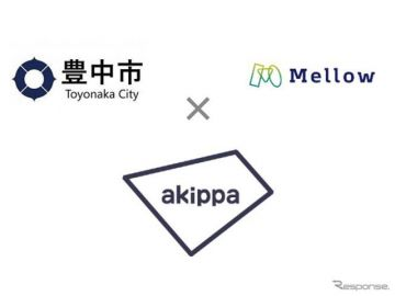 akippa、豊中市とメロウが実施するキッチンカー社会実験に駐車場を提供