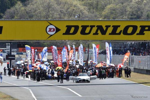 SUPER GT 開幕戦の岡山、歓声なしでも大きな拍手で応援!