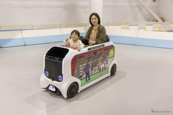 次世代自動運転EVを体感、MEGA WEBに『親子 eパレット』登場 4月15日より