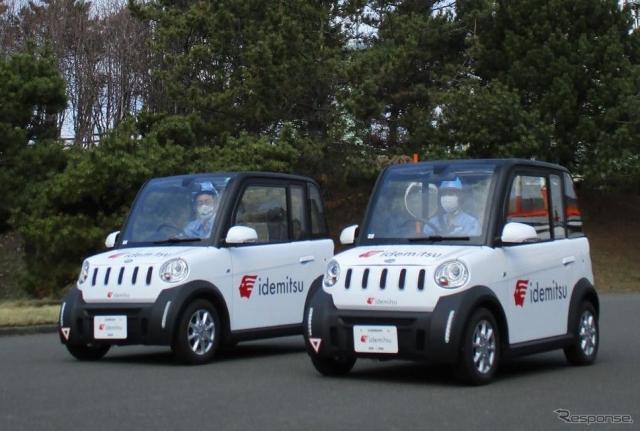 超小型EV タジマ ジャイアン《写真提供 出光興産》