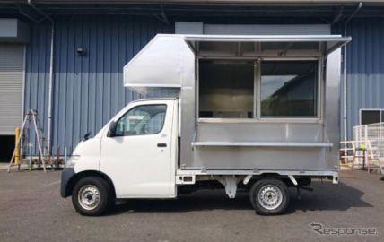 1トン車積載用シェル「トラベルトラックキッチン」発売へ、什器標準装備で価格は209万円