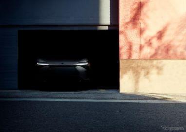 トヨタの新型EV、ティザーイメージ…上海モーターショー2021で実車発表の予定