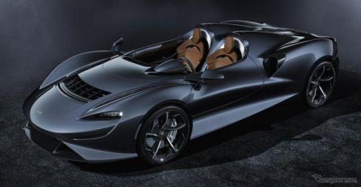 マクラーレン、世界限定149台の新型ロードスター『エルバ』展示へ…ジャパンボートショー2021