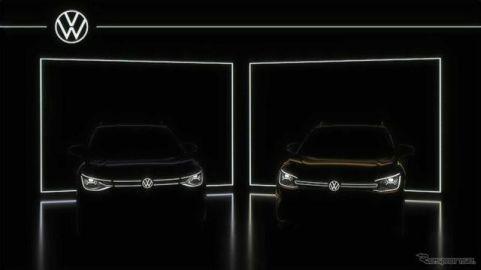 VWの新型EV『ID.6』、3列シートの電動SUV…上海モーターショー2021で発表へ