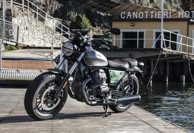 モトグッツィ、新型エンジン搭載のV9ボバーを日本市場導入…価格は134万2000円