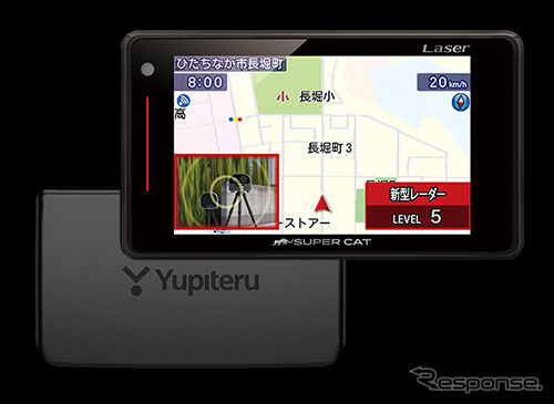 SUPER CAT Z210L《写真提供 ユピテル》
