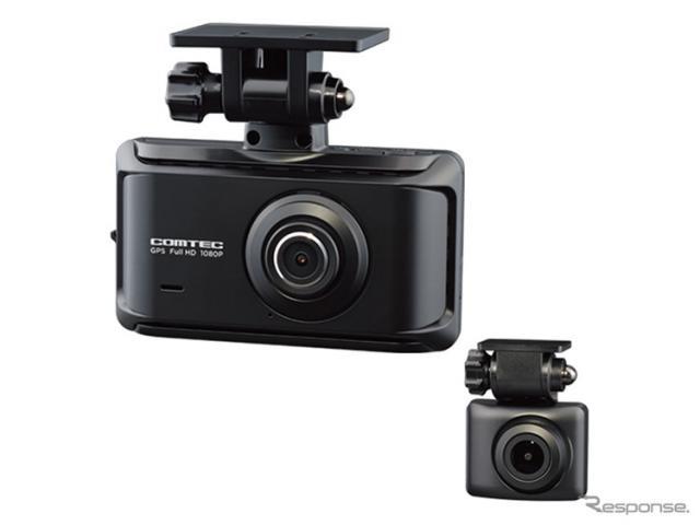 コムテック ZDR035《写真提供 コムテック》