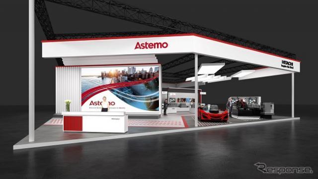 日立アステモ汽車系統 ブースイメージ《写真提供 日立Astemo》
