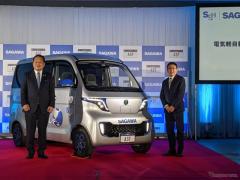 佐川急便、中国製小型EVを導入---ガソリン車下回る廉価か[新聞ウォッチ]