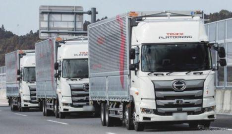 無人トラック隊列走行の保険プラン、損害保険ジャパンが開発
