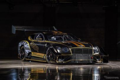 ベントレーが再生可能燃料で初のレースへ…パイクスピーク2021