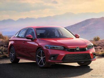 ホンダ シビックセダン 新型、写真公開 車は4月28日に米国で発表予定