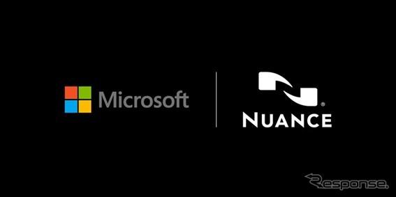 マイクロソフトとニュアンスのロゴ《photo by Microsoft》