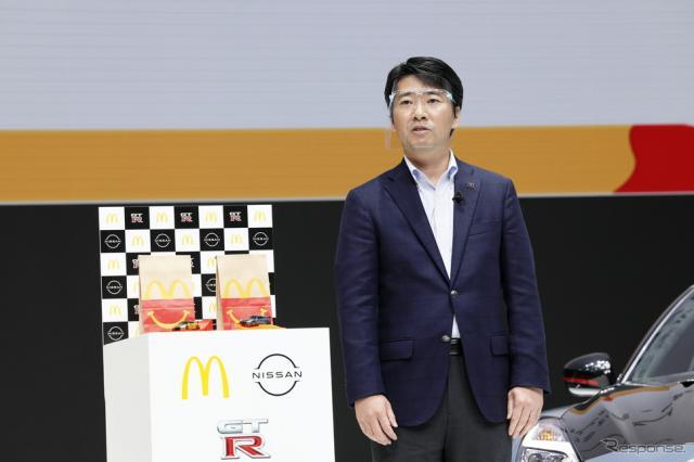 日本マクドナルド、マーケティング本部の元浜裕貴氏。《写真提供 日産自動車》