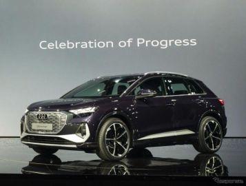 アウディ、小型電動SUV『Q4 e-tron』発表…航続は最大520km