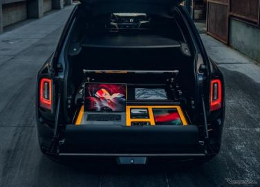 ロールスロイスのSUV、荷台床下に iPadやMacBookをセット…カスタムオプション